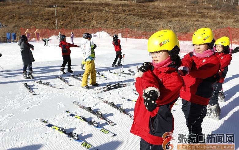 张家口崇礼:冰雪知识课激发师生冰雪热情