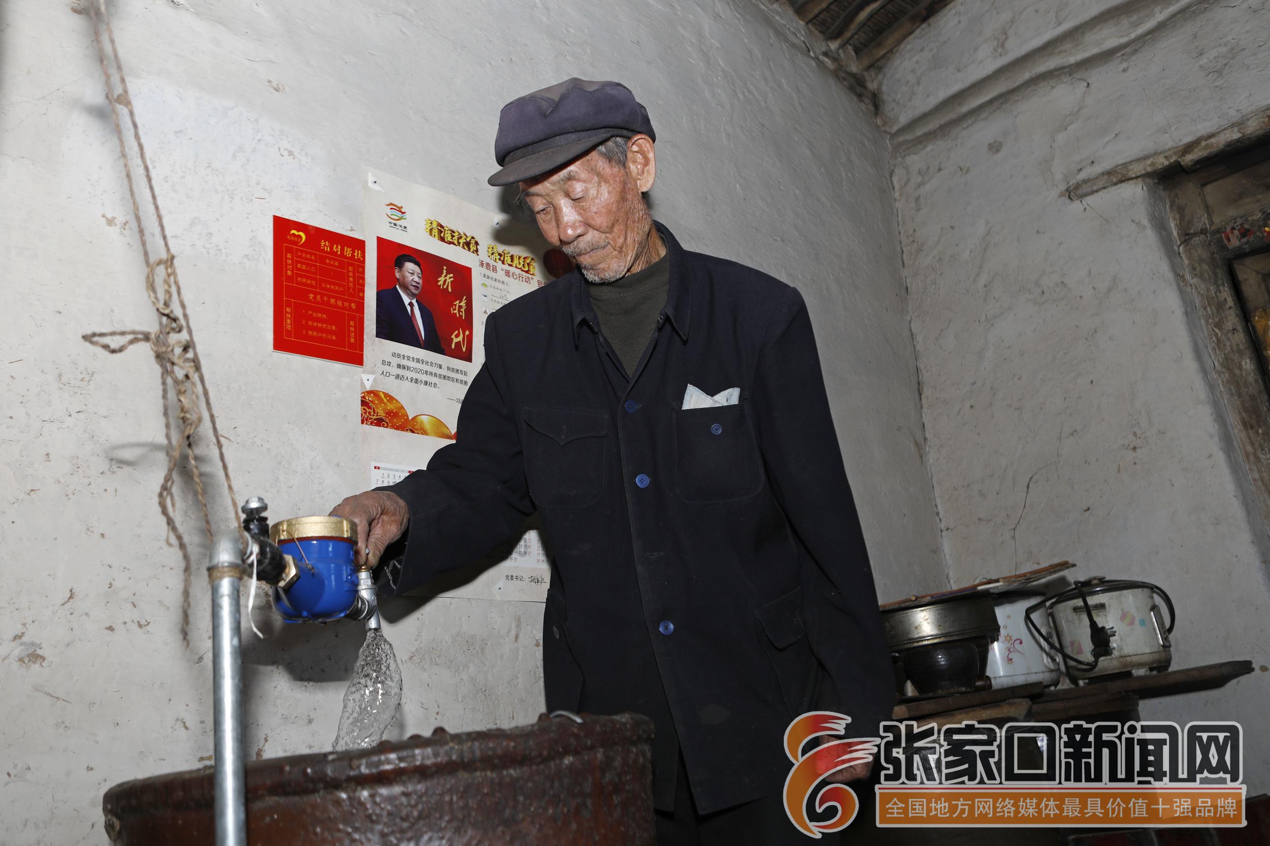 上井沟村40年寻水记