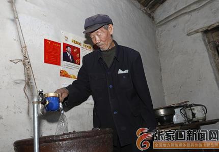 张家口涿鹿:上井沟村40年寻水记