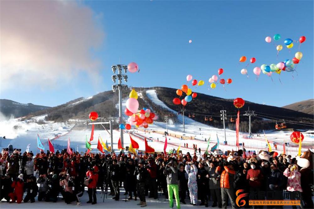 新闻资讯  第十八届中国·崇礼国际滑雪节开幕