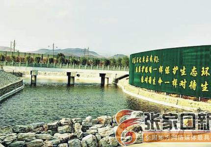 张家口阳原县园林绿化取得新成效