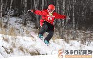 决战冬奥赛场中国青少年滑雪大奖赛在张家口崇礼密苑云顶举行