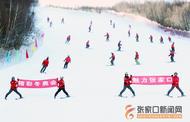 """张家口崇礼三雪场蝉联""""冰雪季滑雪旅游区竞争力排名十强"""""""