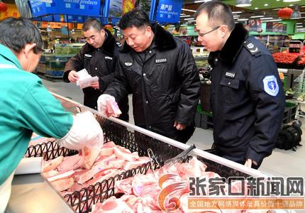 确保肉食品安全