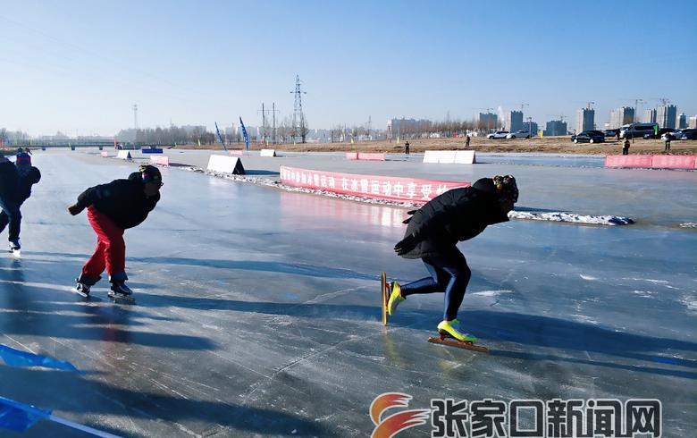 """世界雪日·亲子冰雪节""""暨2019年全国青少年体育冬令营(张北站)正式开营"""