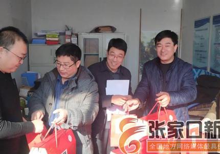 察北管理区春节前开展系列慰问活动