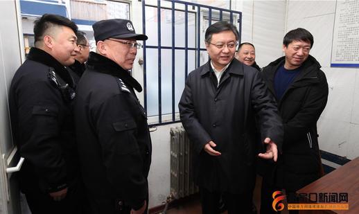 春节到!武卫东市长看望慰问坚守岗位的一线职工