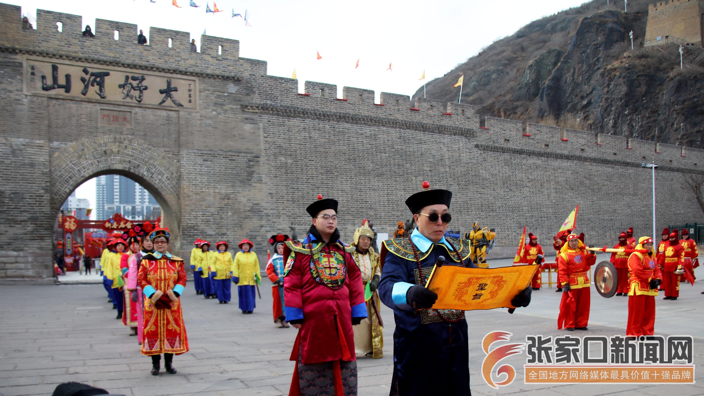 红红火火中国年春节假期乐翻天