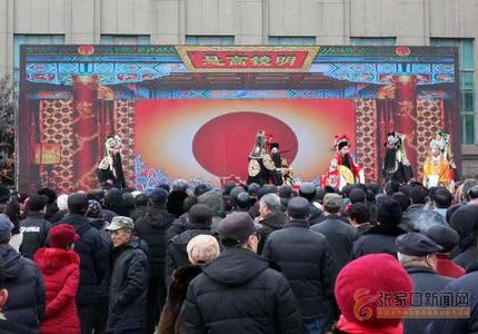新春惠民演出播撒欢乐