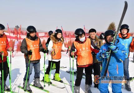 2019京津冀冰雪运动休闲体验季—张家口·尚义站活动开幕