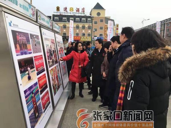 """""""激情冰雪·助力冬残奥""""摄影展在崇礼举办"""
