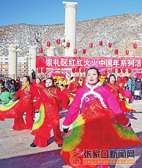 """雪上闹春乐趣多———崇礼区2019年""""红红火火中国年""""系列活动回眸"""