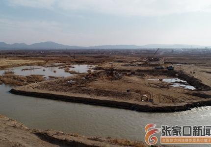 張家口宣化:治理洋河濕地涵養京津水源