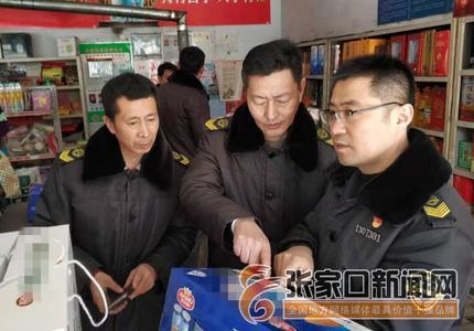 张家口桥西市场监督管理局出重拳打击仿冒侵权食品