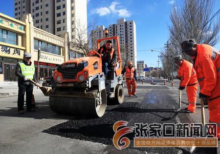 使用冷补技术养护城市道路