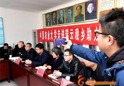 中国农业大学师生到怀来横岭村助力乡村振兴调研