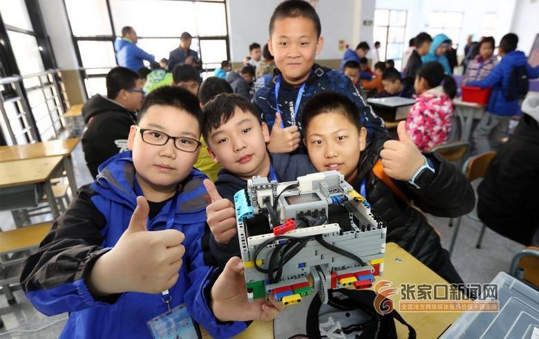 2019年张家口市青少年机器人竞赛开赛