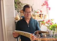 吳寶榮歷時八載編撰中國古代兵器譜
