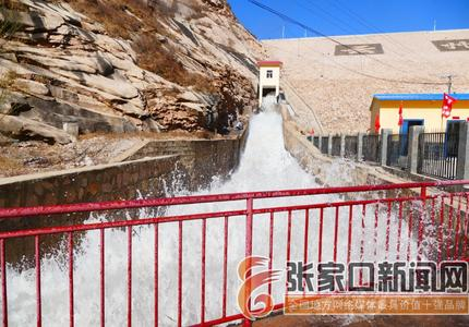 張家口赤城:第20次為北京集中輸水