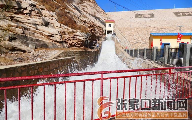 张家口赤城:第20次为北京集中输水