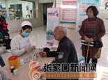 """张家口市第二医院举办""""4·20全民关注痛风日""""义诊及健康讲座活动"""