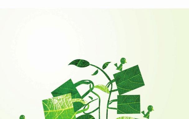 一个环保袋 就是一片绿