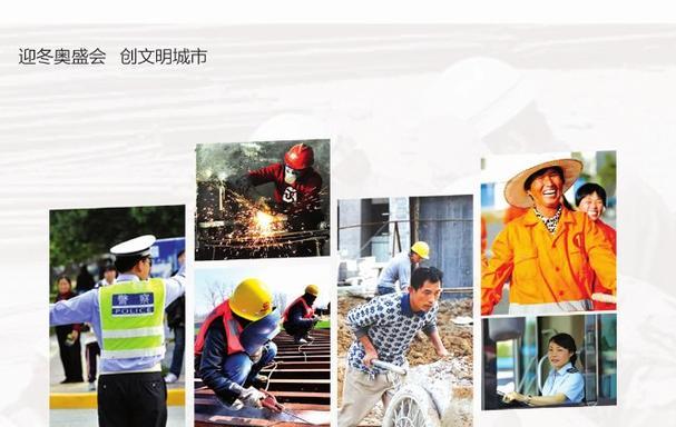 五一國際勞動節 致敬節日里的勞動者