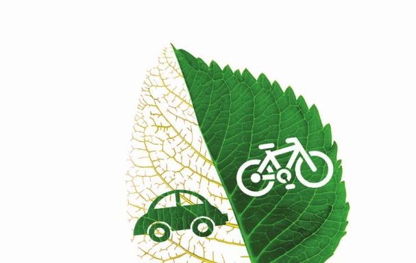 倡导低碳生活,我们的健康生活