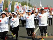 【喜迎北京冬奥会倒计时1000天】万全区举行全民健走活动活动