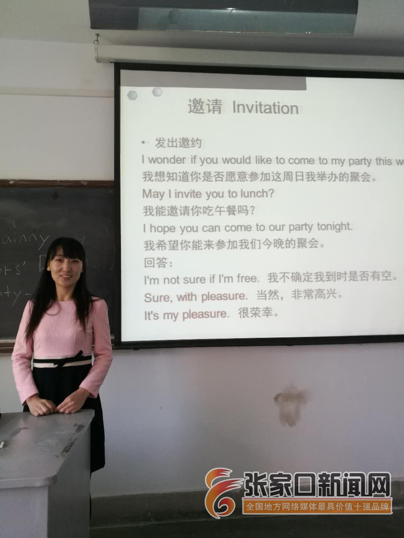 [相约冬奥]培训教师刘洁: ?#26377;?#23384;忐忑到心生敬佩