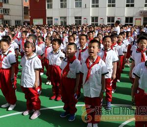 """张家口桥西小学:开展?#25353;?#25215;红色精神,做新时代的好学生""""爱国主义主题科普教育活动"""