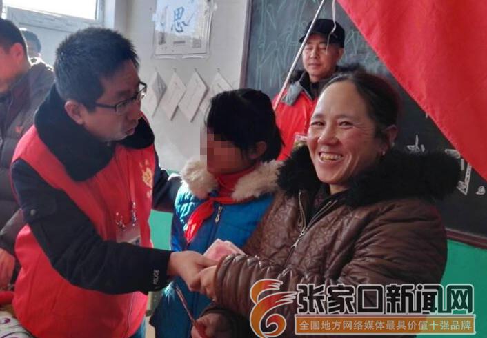 王磊:失聪按摩师双手创造幸福