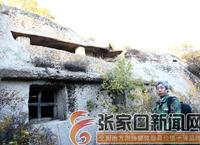 張家口懷來發現17處北魏到五代時期石窟