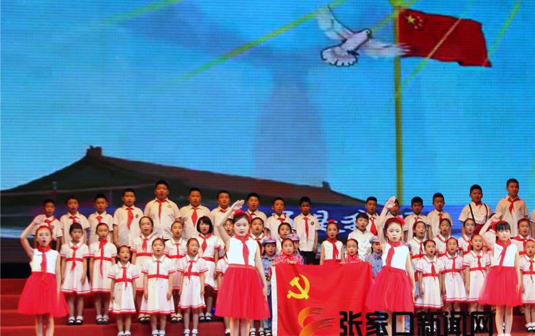 """下东营小学   """"扬国学经典传红色力量"""""""