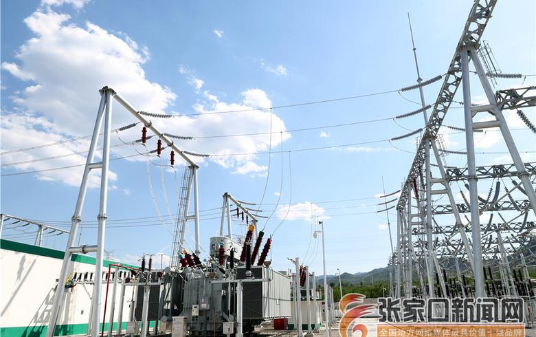 涿鹿县首座220千伏变电站正式启动
