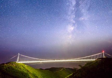 """""""天路""""唯一玻璃橋成為亮點"""