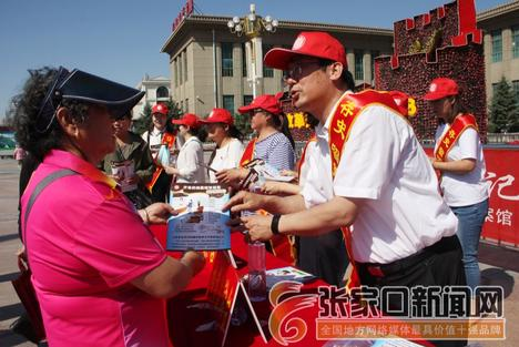 """張家口市舉辦""""新中國的記憶""""  系列宣傳活動"""
