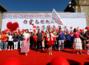 张家口隆重集会庆祝第16个世界献血者日