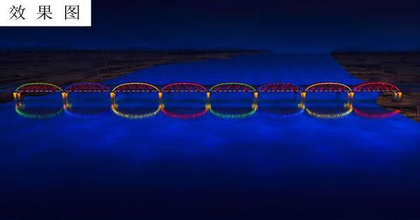 京张高铁官厅水库特大桥首批上弦杆洗墙灯调试点亮 大桥亮化效果图。