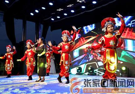 张家口塞北:文化助力逐梦文明城 ——庆祝新中国成立70周年创城惠民演出掠影