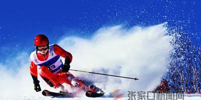 365bet娱_365bet体育在线官网欧美_365bet体育比分加快打造冰雪全产业链基地