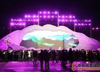 """我和我的祖國——慶祝中華人民共和國成立70周年""""北有佳音""""全國優秀民歌演唱會"""