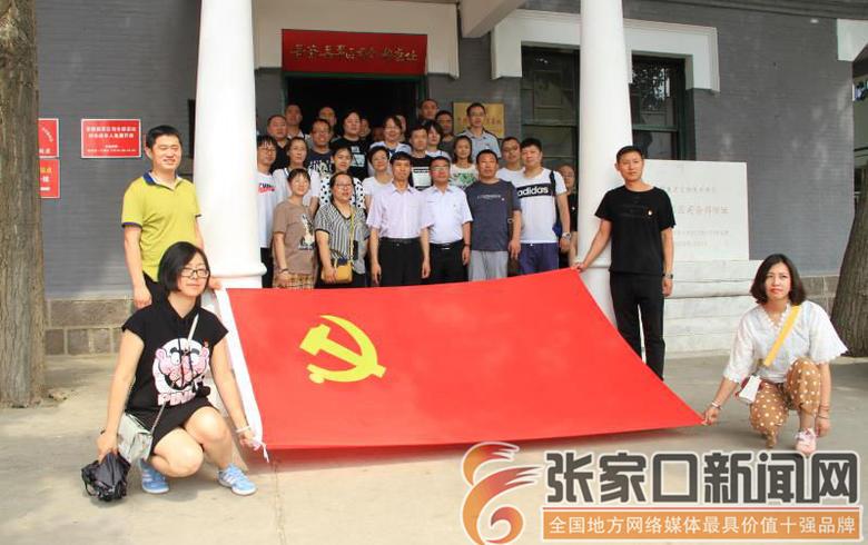 張家口市體育局舉辦主題黨日活動