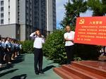 橋東:10項活動為主題教育預熱升溫
