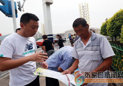 張家口橋西就業局引導農民工進入正規勞務市場