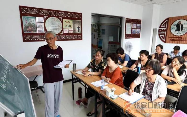 退休老人组建助力冬奥英语教学队伍