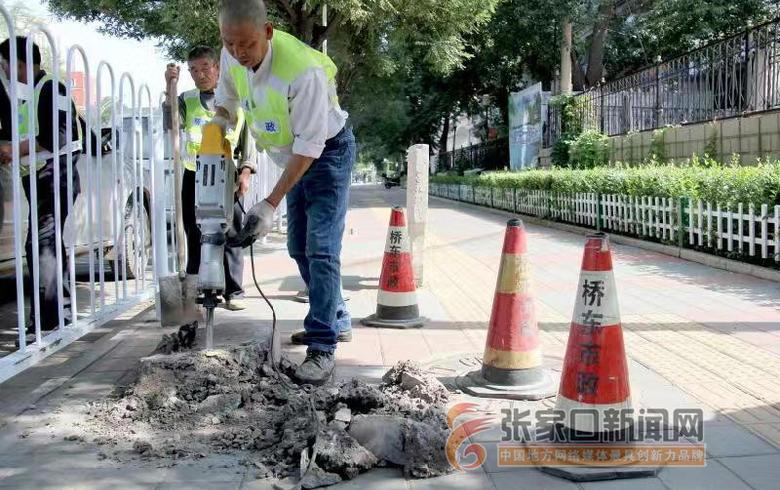 市区便道700余处胀栓、胀钉等障碍物被拆除