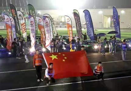 中國汽車錦標賽在尚義精彩上演