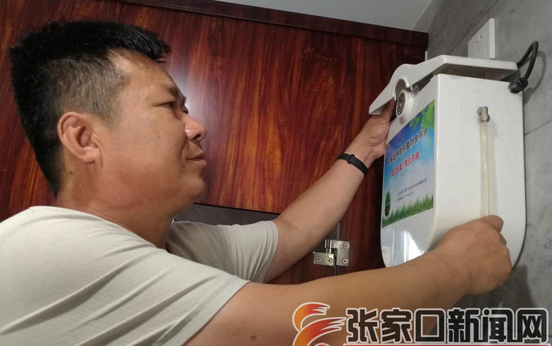 朱小林:修補儲糞罐30載的匠人
