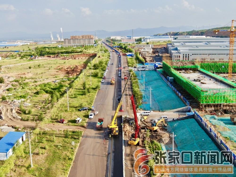 一渠碧波一首歌——城市备用水源万全区输水管线建设工程纪实